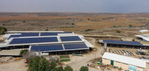 Gal-On Solar Plant  350 KWP