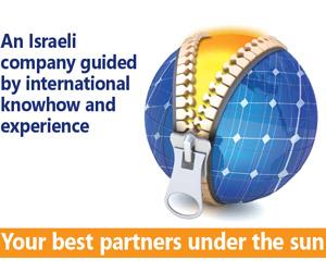 Inbar Solar Energy Profile Brochure